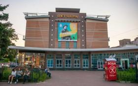 Большая Покровская улица: мероприятия, еда, цены, каток, билеты, карта, как добраться, часы работы — ParkSeason