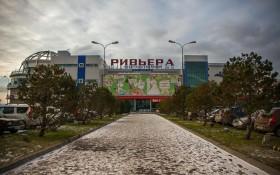 Казанская Ривьера: мероприятия, еда, цены, каток, билеты, карта, как добраться, часы работы — ParkSeason