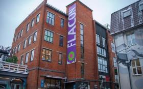 Дизайн-завод Флакон: мероприятия, еда, цены, каток, билеты, карта, как добраться, часы работы — ParkSeason