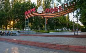 Парк Победы: мероприятия, еда, цены, билеты, карта, как добраться, часы работы — ParkSeason