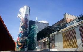 Музей Стрит-Арт: мероприятия, еда, цены, билеты, карта, как добраться, часы работы — ParkSeason