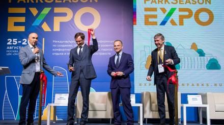 Главная парковая выставка России успешно проведена