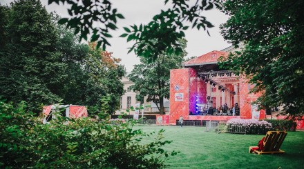 Что делать на фестивале «Части Света»?