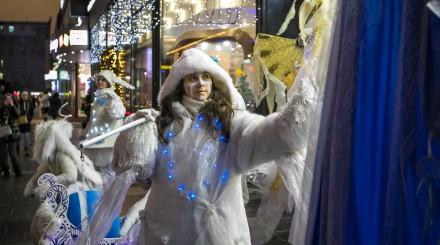 Татьянин день в Москве: праздничная программа в парках и городе