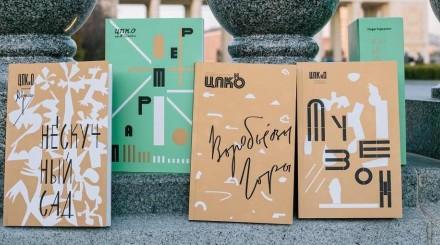 Гуляем по Москве, не выходя из дома: подборка книг о парках Москвы