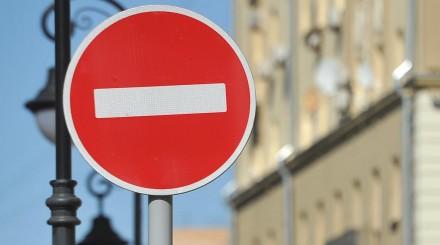 Какие улицы перекроют 14 и 15 сентября: полный список