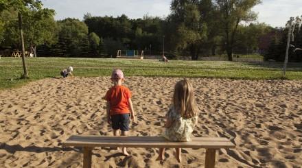 10 поводов зайти в Перовский парк