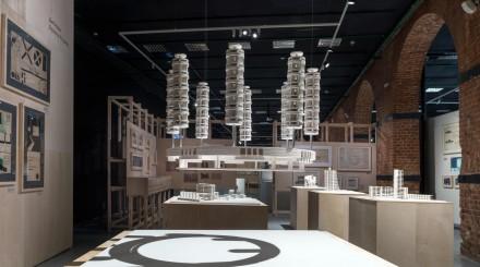 Музей Москвы: планы на март