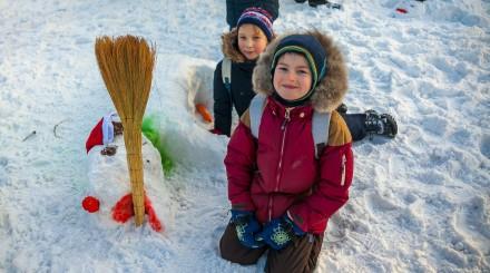 Отдых с детьми в феврале: идеи ParkSeason