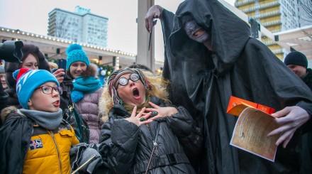 Как прошел Поттер-парад в центре Москвы