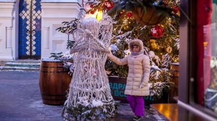 Программа новогодних каникул в парке им. Маяковского в Екатеринбурге