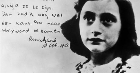 Выставка «Анна Франк. Дневники Холокоста» в Еврейском музее