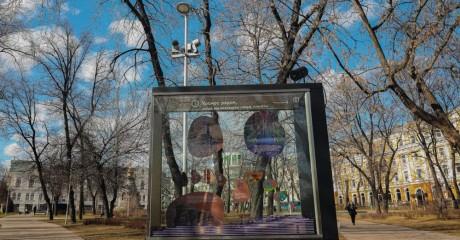 Выставка «Космос рядом» в Ильинском сквере