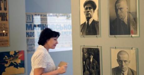 Выставка «Владимир Маяковский. Там и у нас»