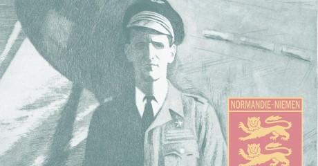 ПРИОСТАНОВЛЕНО | Выставка «От Нормандии до Немана»