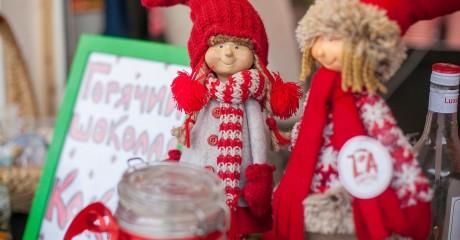 Фестиваль подарков в «Авроре»