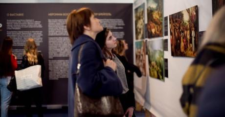 Выставка «Босх и Брейгель. Мистические образы и тайны картин» в Краснодаре