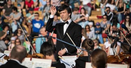 Концерты Московского государственного симфонического оркестра