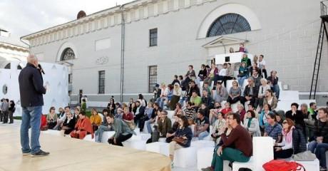 Цикл открытых бесед «Города и перемены»