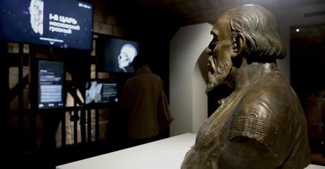 Мультимедийная выставка, посвященная Ивану Грозному, в парке «Зарядье»