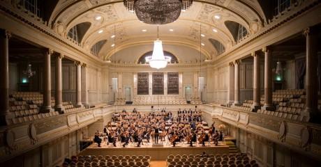 Фестиваль оперного искусства «Опера без границ»