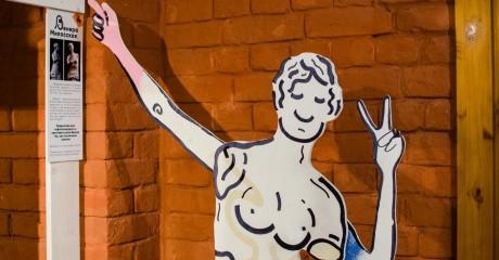 Проект «Руки Венеры» в Музее Модерна