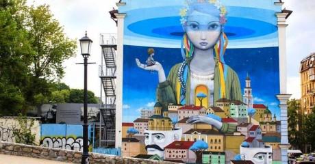 Международный фестиваль муралов Mural Fest