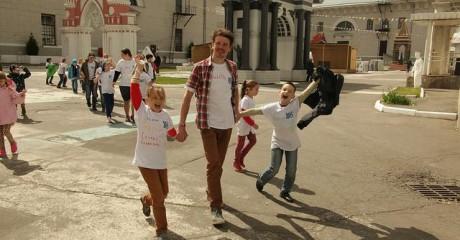 Летний практикум «Дети в городе М.»