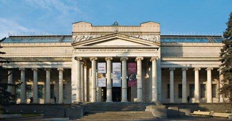 105-летие Пушкинского музея
