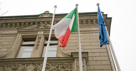 Дни итальянской культуры в Москве