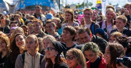 VK Fest 2020