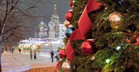 «Путешествие в Рождество»