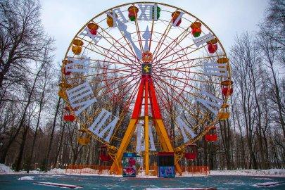 Колесо обозрения в химкинском парке