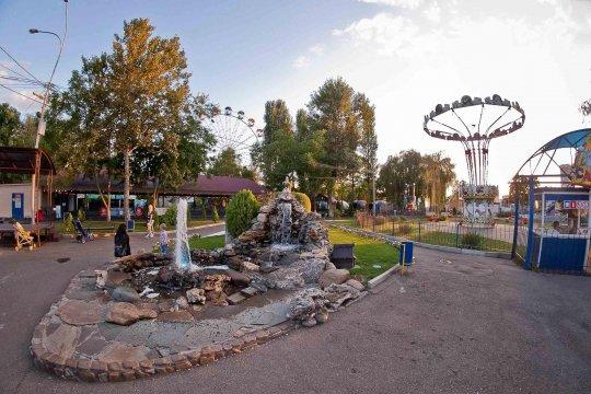 Парк Солнечный остров