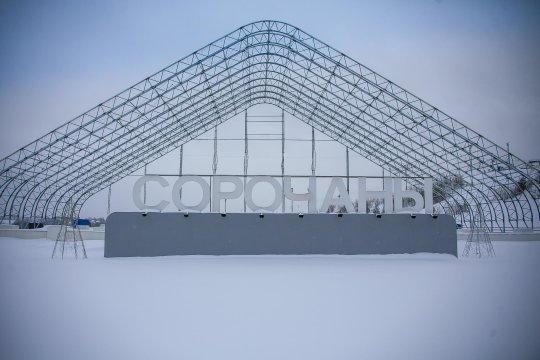 Спортивный курорт «Сорочаны»