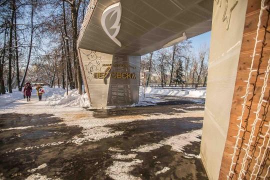 Парки Москвы  полный список и обзор каждого парка — ParkSeason a7768addde0