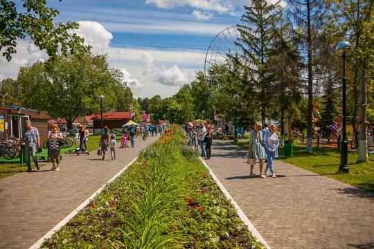Парк им. Юрия Гагарина