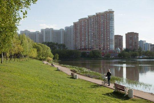 Парк «Центральный»