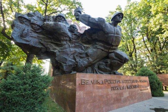 Парк им. 28 гвардейцев-панфиловцев