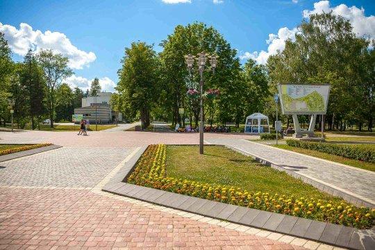 Парк 900-летия Минска
