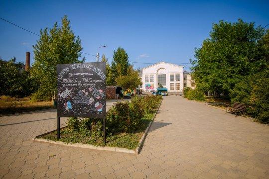 Парк им. Ю.А. Гагарина
