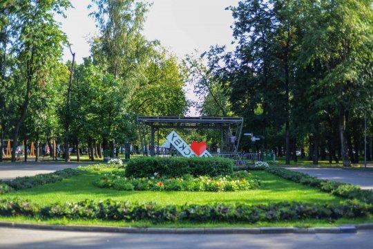Парк «Перовский»
