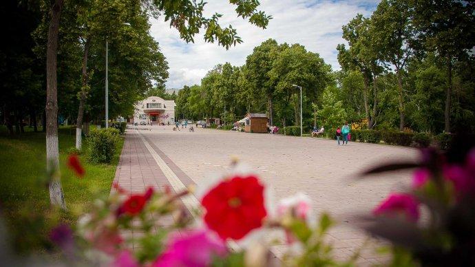 В парке Дружбы отметят День города