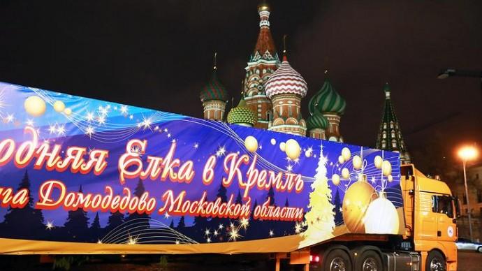 В Московский Кремль доставили главную новогоднюю ель России