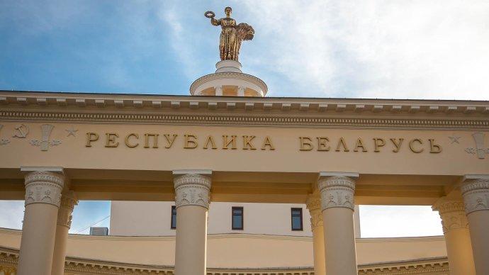 На ВДНХ заканчивают реконструкцию павильона «Республика Беларусь»
