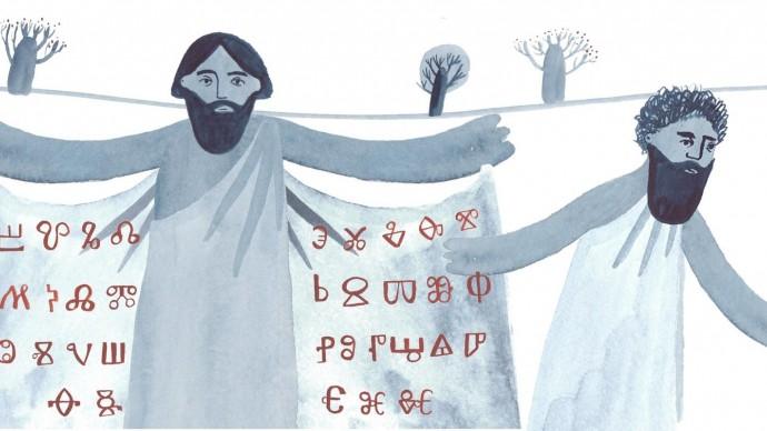 ВДНХ проведет спецпрограмму ко Дню славянской письменности и культуры