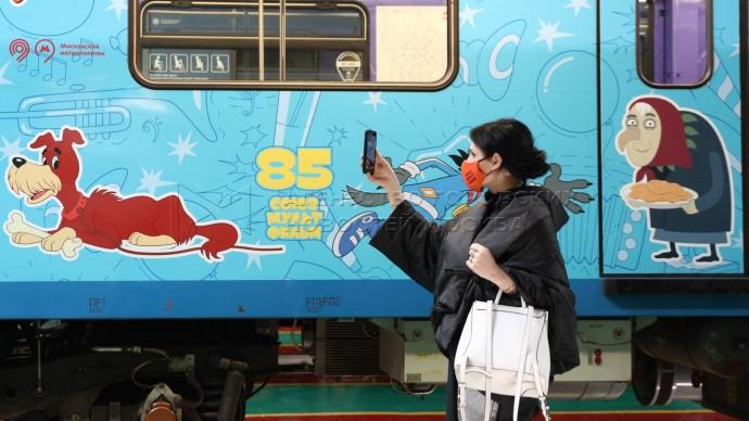 В Московском метро запустили поезд к 85-летию «Союзмультфильма»