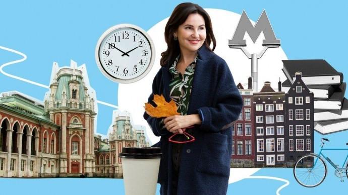 Елизавета Фокина рассказала о любимых местах в Москве