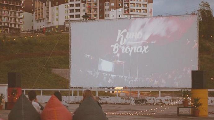 В центре Flacon1170 в Сочи обновилась программа кинопоказов октября
