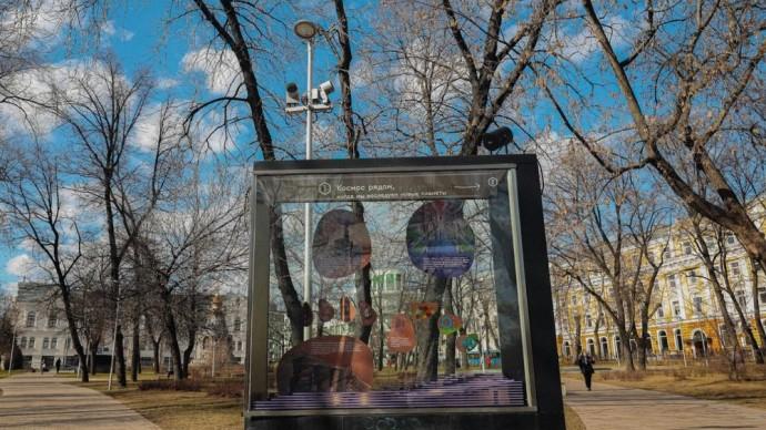 В Ильинском сквере открылась выставка «Космос рядом»